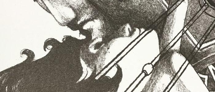 Claudio Ethos - Impetus - detail 02 - Pretty Portal