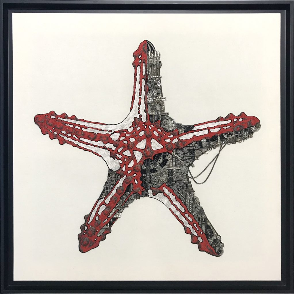 ARDIF – Starfish Mechanimal - Pretty Portal